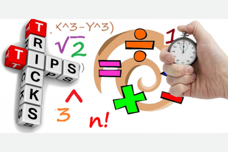 AFC-3 QM-Mathematics